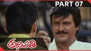Adhipathi Telugu Movie Part 07/13 || Mohan Babu, Nagarjuna, Preeti Jhangiani, Soundarya