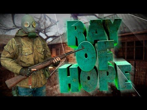 Ray of Hope  // Вести с Кордона #49