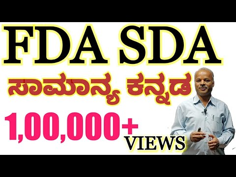 FDA SDA ಕನ್ನಡ: General Kannada by Karibasappa N from SADHANA ACADEMY SHIKARIPURA