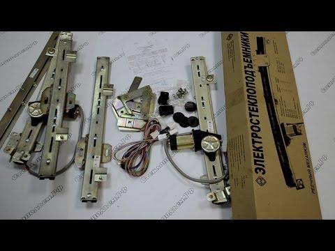 Электрические стеклоподъемники ФОРВАРД для LADA Kalina и LADA Granta в передние двери