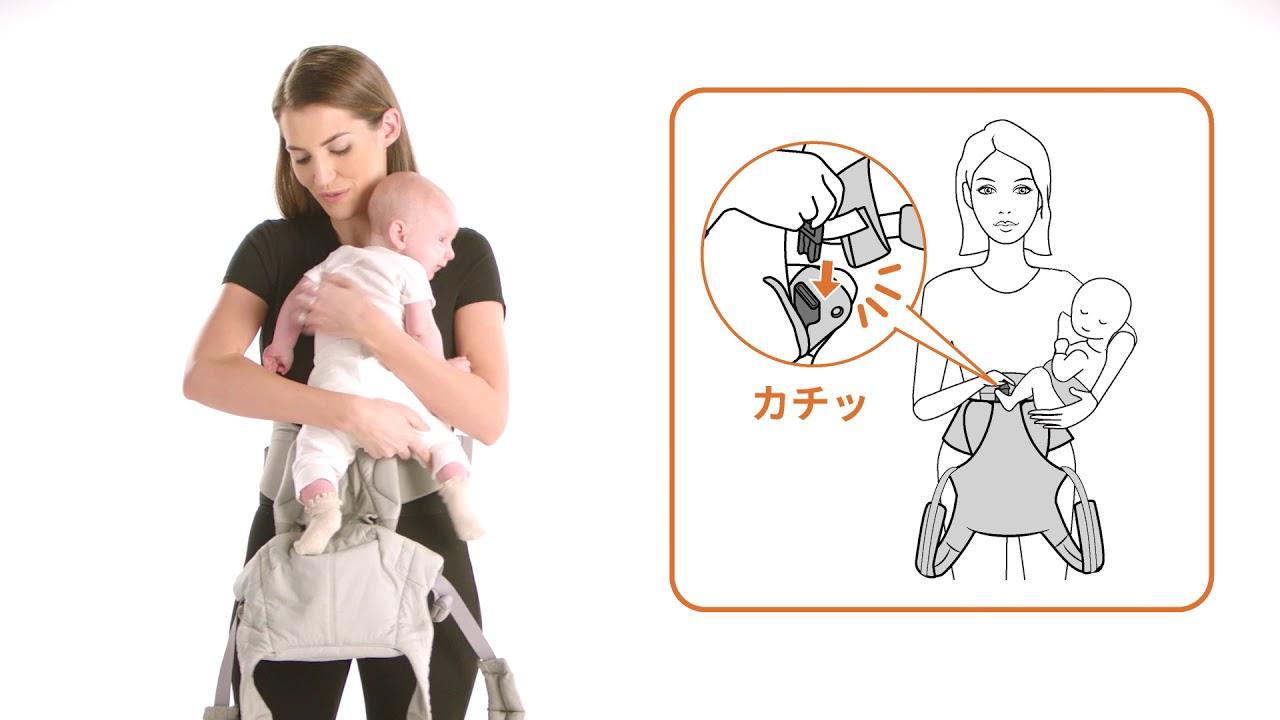 インサート エルゴ 使い方 新生児