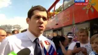 Российские хоккеисты проехали с Кубком мира по центру Москвы