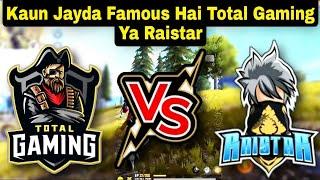Kaun Sabse Jayda Famous Hai Total Gaming Ya Raistar? #shorts #freefire #shortsvideo