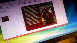 Как создать и переместить презентацию на флешку(, 2015-10-18T14:05:47.000Z)