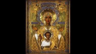 Православный календарь на август 2019г.