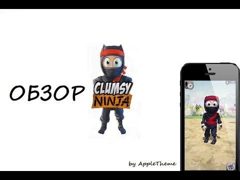 Clumsy Ninja - обзор