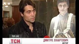 Той Хто Пройшов Крізь Вогонь - прем'єра - ТСН Тиждень