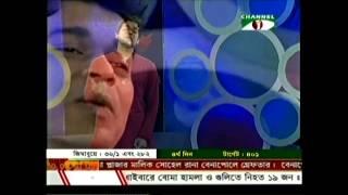 Golam Rabbani on Channel I