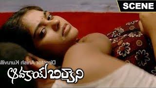 Avakay biryani movie scene 8