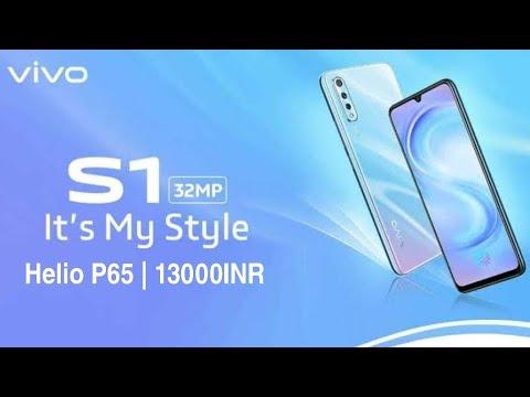 Vivo S1 - 32MP Selfie, Indisplay Fingerprint, Helio P65, ₹13000 | Unlock your style with VIvo S1