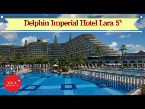 Лучшие отели Турции: Delphin Imperial Hotel Lara 5* (Турция/Анталия) - обзор