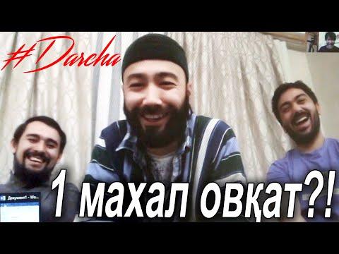 """Алишер, Адиз ва Акбар  """"Дарча"""" шоусида!"""