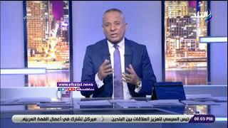 أحمد موسى يوجه رسالة لجماهير الأهلي والزمالك.. فيديو