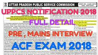 UPPSC NOTIFICATION 2018 FULL DETAILS PRE MAINS INTERVIEW (UPPCS PRE 2018)
