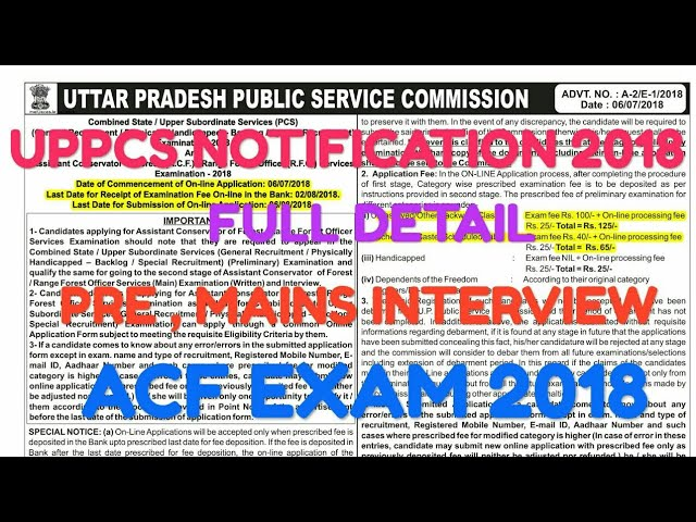 UPPSC NOTIFICATION 2018 FULL DETAILS PRE MAINS INTERVIEW (UPPCS PRE 2018)
