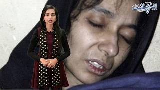 When Aafia Siddiqui Will Come to Pakistan? Know Details in this Video