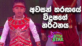 Derana Little Star 10 Grand Finale | Vidusha Sahathsara Thumbnail