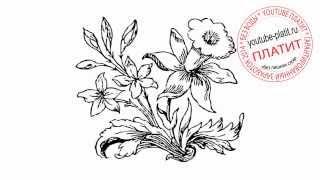 Как нарисовать декоративный цветок поэтапно простым карандашом(Как нарисовать дружную семью поэтапно карандашом за короткий промежуток времени. Видео рассказывает о..., 2014-07-02T05:41:00.000Z)