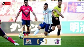 2019 MEIJI YASUDA J1 League 11th Sec Yokohama F.Marinos 0-3 Cerezo ...