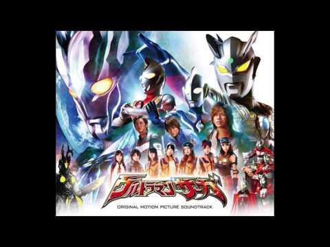 Ultraman Saga Original Soundtrack 23: Ultraman Zero no Theme