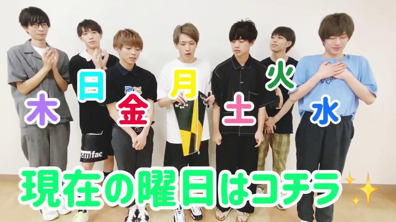 🐼パンダドラゴン🐲 LINEブログ 曜日チェンジ動画✨
