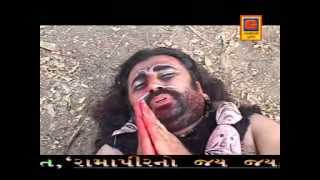 Ramapirno Jay Jay Kar (Part 2)  - Gujarati Movie | Ramdevpir Full Movie