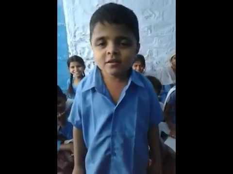 Koyal Ki Awaz nikalta Masoom bacha