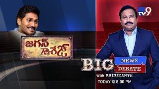 Big News Big Debate: YS Jagan Mark Rule - Rajinikanth TV9