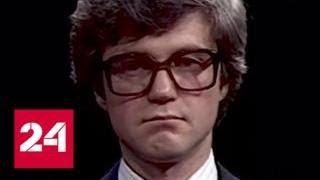Памяти Виталия Чуркина: неожиданные моменты биографии выдающегося дипломата - Россия 24
