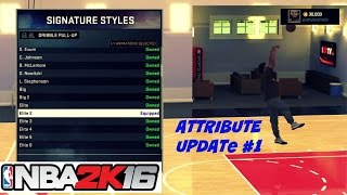 NBA 2k16 | Mycareer Attribute Update | All signature style moves - Prettyboyfredo