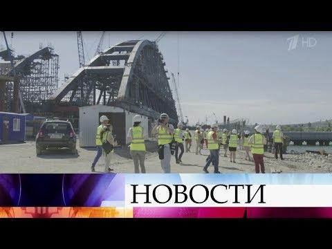 Полсотни журналистов издесяти стран побывали настроительстве моста через Керченский пролив.