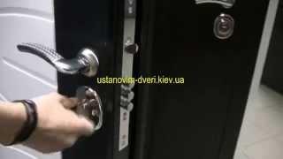 Входные двери ТМ  Двери Украины Трек МДФ 16 мм пленка 3 категории(, 2015-07-21T13:07:27.000Z)