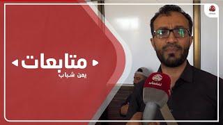 شركة الغاز بتعز ترجع سبب الأزمة إلى احتجاز المقطورات خارج المحافظة