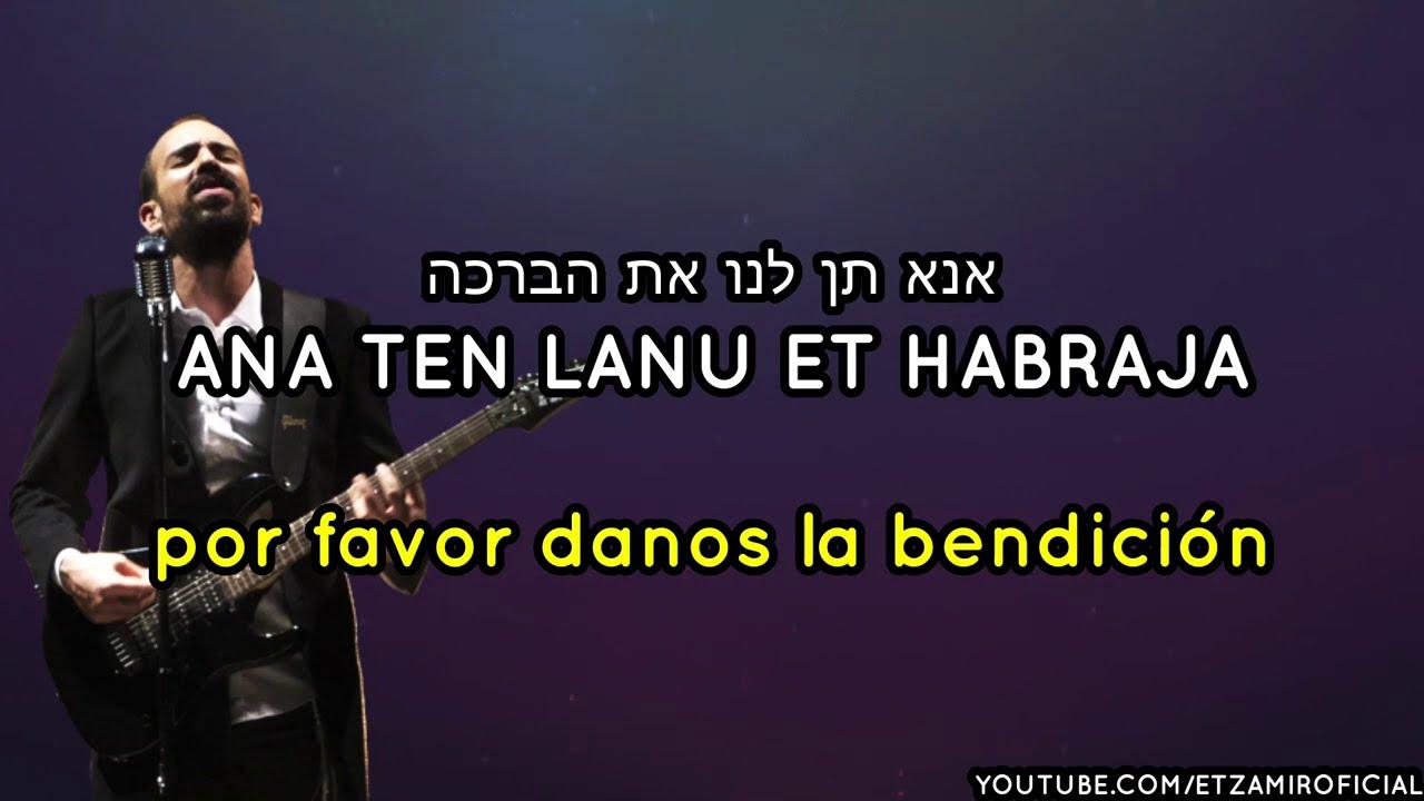 Elokim | אלוקים - Dios | 🎙 Nemouel - נמואל | Con traducción al español