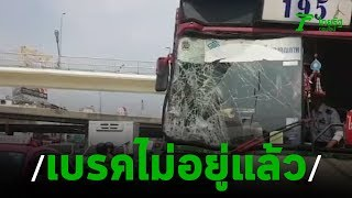 10ล้อปาดหน้า! รถเมล์เบรคไม่อยู่ชนเจ็บนับสิบ | 18-11-62 | ข่าวเช้าไทยรัฐ