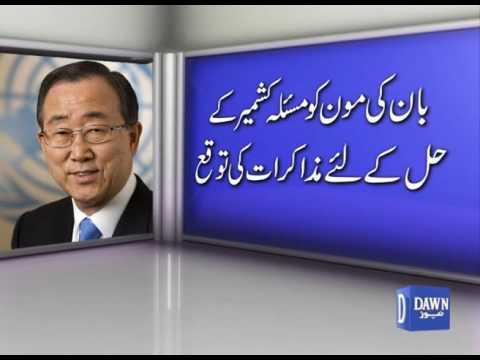 Ban Ki-moon expresses concern over Kashmir, calls for dialogue