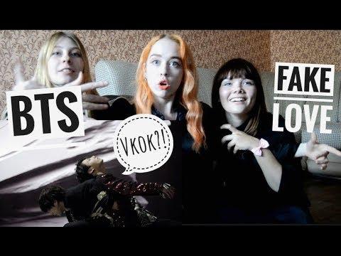 BTS (방탄소년단) FAKE LOVE MV Reaction