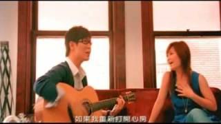 梁靜茹&品冠-Way Back Into Love MV(480P)