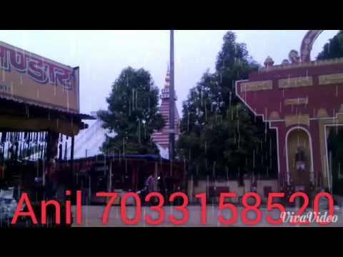 Jharkhand jay maa bhadrakali