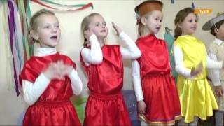 Во Львове детей с нарушением слуха учат по специальной методике