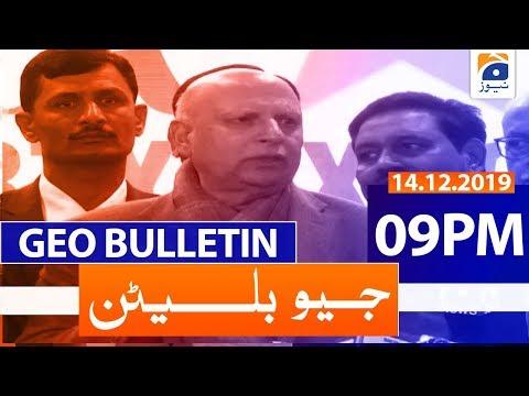Geo Bulletin -