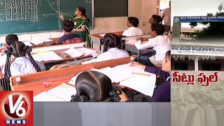 Video Students Shows Interest To Study In Borgaon Government School | Nizamabad | V6 News download MP3, 3GP, MP4, WEBM, AVI, FLV Agustus 2018