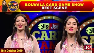 BOLWala Card Game Show Best Scene   Mathira Show   16th October 2019