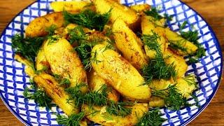Жареная картошка Самая вкусная которую Вы ели 10 минут и все готово