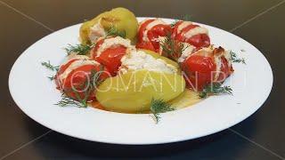 Фаршированные  овощи в духовке турецкие рецепты