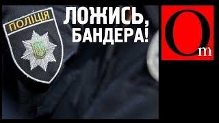 """Недореформа Авакова. """"Ложись, Бандера!"""" - Беркут возвращается??"""