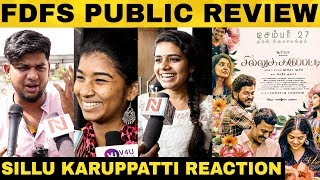 Sillu Karupatti FDFS Public Review | Suriya | 2D Entertainment | Halitha Shameem