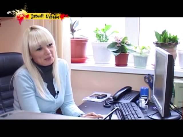 """Знакомства по интернету """"Городские истории"""""""