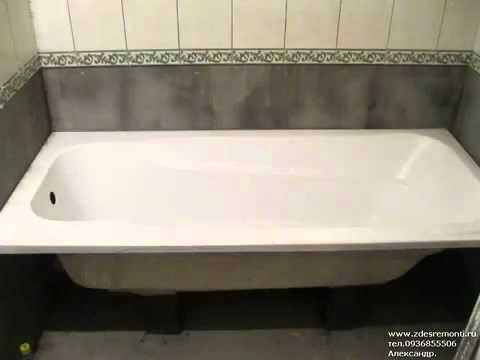 Ванна станет новой, если установить акриловый вкладыш (вставку) в ванну. Это быстро, недорого, надёжно!