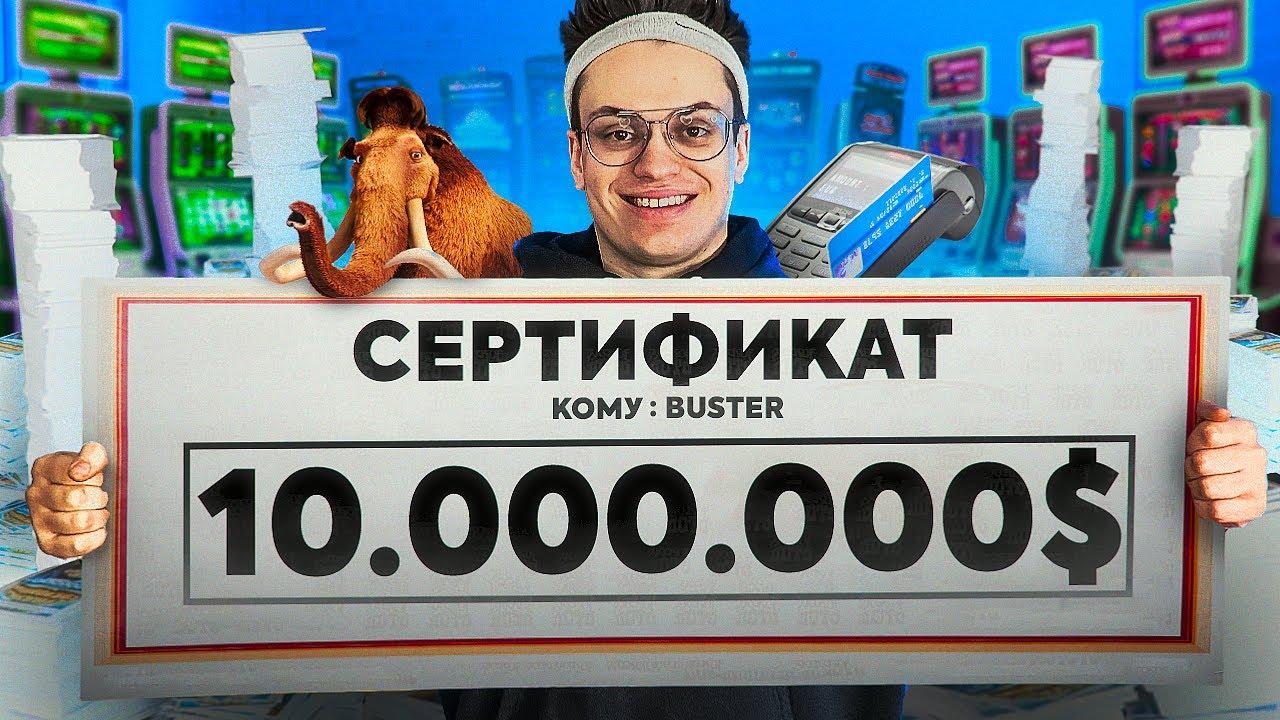 24 ЧАСА нас скамят как МАМОНТОВ (потратил 100 000 рублей на лотерейные билеты)